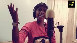 Mangachi vaghin new song ll lahuji jayanti special , rakhi chaure , sainath patole