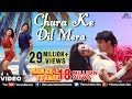 Chura Ke Dil Mera Goriya Chali Full Video Song Main Khiladi Tu Anari Akshay Kumar, Shilpa Shetty