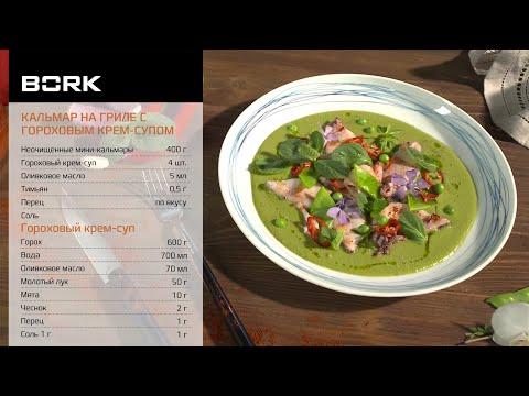 мультиварке борк u800 тушеные овощи рецепт