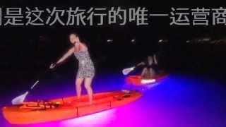 Paddleboard Chinese YouTube