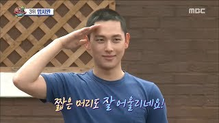 Video [Section TV] 섹션 TV - Lim Si Wan,Army enlistment! 20170716 download MP3, 3GP, MP4, WEBM, AVI, FLV Oktober 2018