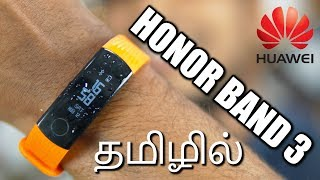 Honor Band 3