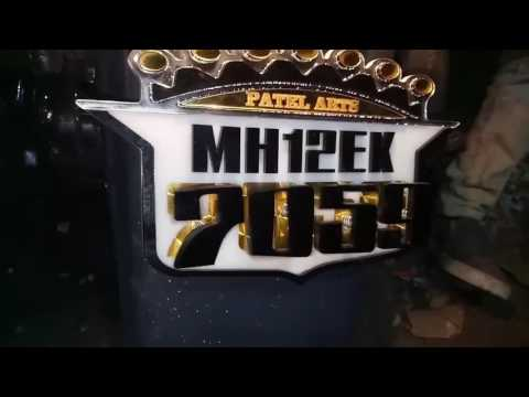 Funny Arts Number plate Patel Art pune