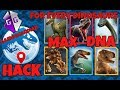 How To Hack Jurassic World Alive With GameGuardian (MAX DNA FOR EVERY DINO!!)