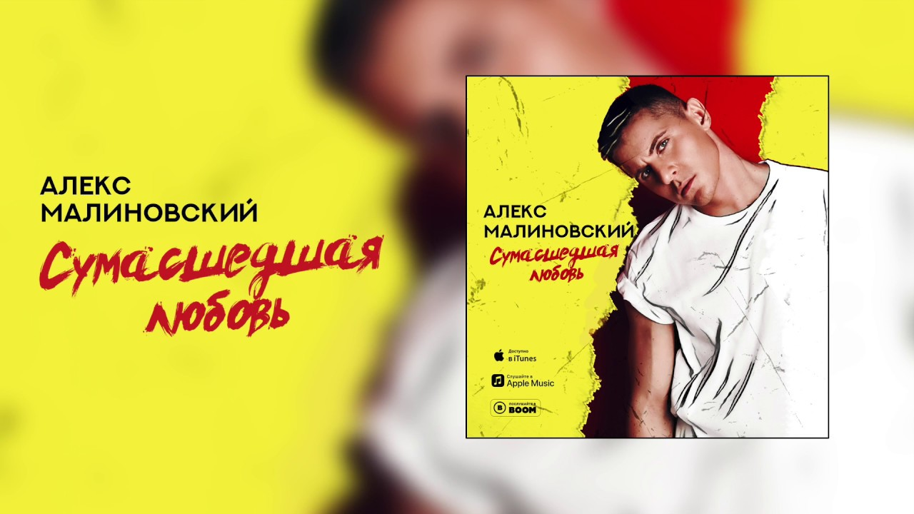 Исполнители. Альбомы. Топ лучших русских песен Клубные миксы русских исполнителей....