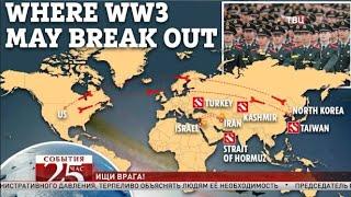 В США нарисовали карту новой мировой войны. Великий перепост