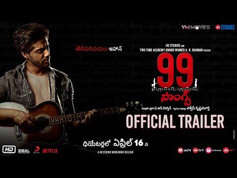 99 Songs Telugu Movie (2021) | AR Rahman | Ehan Bhatt | Edilsy | Lisa Ray | Manisha Koirala