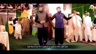 Har Haal Me Sarkar Ka Milad Karenge New Ful HD 2017 Milad Kalam Letest by Hafiz Tahir Qadri Latest