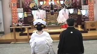 Shinto Priestess Wedding Dance - Futami, Japan