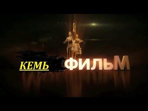 кино афиша в г иркутске