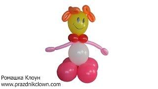 ДЕВОЧКА ИЗ ВОЗДУШНЫХ ШАРОВ своими руками How to Make a Balloon Girl TUTORIAL