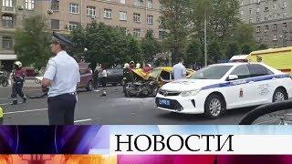 Смотреть видео Крупная авария произошла на Кутузовском проспекте в Москве. онлайн