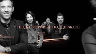 Клуб атланты бизнес москва эротический шоу балет богема