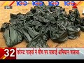 Watch 100 biggest news of the morning