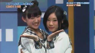 あるあるYY動画(木曜日) HKT48 熊沢世莉奈 深川舞子 20130131
