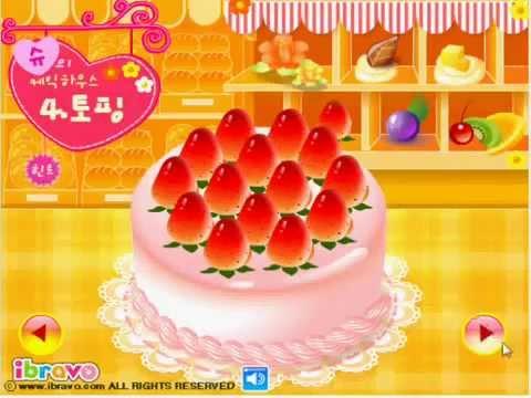 เกมส์น้องซูชวนทำเค้ก