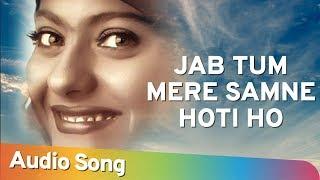 Jab Tum Mere Saamne Hoti Ho (hd) | Hote Hote Pyaar Ho Gaya Songs | Kajol | 90's Song