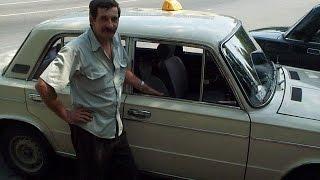 СтопХам!!!  Все таксисты так делают!!!