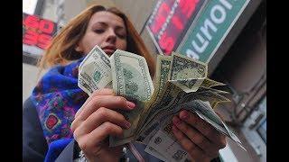 ВТБ не принимает вклады в евро, почему банки отказываются от валюты