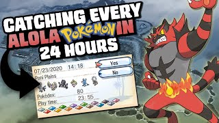 HOW EASILY CAN YΟU CATCH EVERY POKEMON IN SUN/MOON?