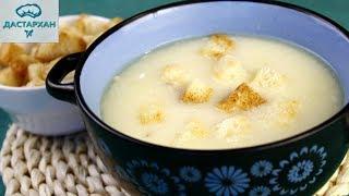 Суп Просто НАСЛАЖДЕНИЕ! Безумно Вкусный Супчик! Куриный суп по-турецки.