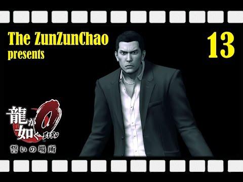 Yakuza 0 #13 Kamuro Underground & Tachibana Nachforschungen (Let's Play German Deutsch)