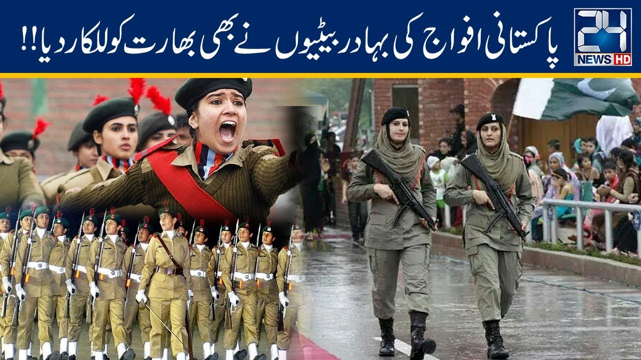 Army doctors pictures female pak Indian Army