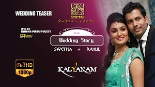 Swetha+Rahul  wedding teaser