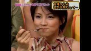 Hitomi Yoshizawa Montage thumbnail