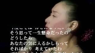 作詞:横井弘 作曲:彩木雅夫 カラオケ は, tikazu higashi sama no チャンネル よりお借りいたしました. Hibari san'no Eizou wa tikazu higashi sama no チャンネル よりお ...