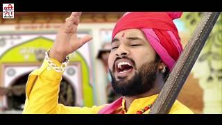 PRAKASH MALI - खम्मा खम्मा | FULL HD | रामदेवजी भजन | Popular Song | RDC Rajasthani VIDEO Song