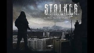 S.T.A.L.K.E.R.: GUNSLINGER mod