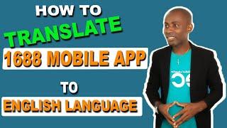 HOW TO TRANSLATE 1688 MOBILE APP TO ENGLISH LANGUAGE screenshot 3