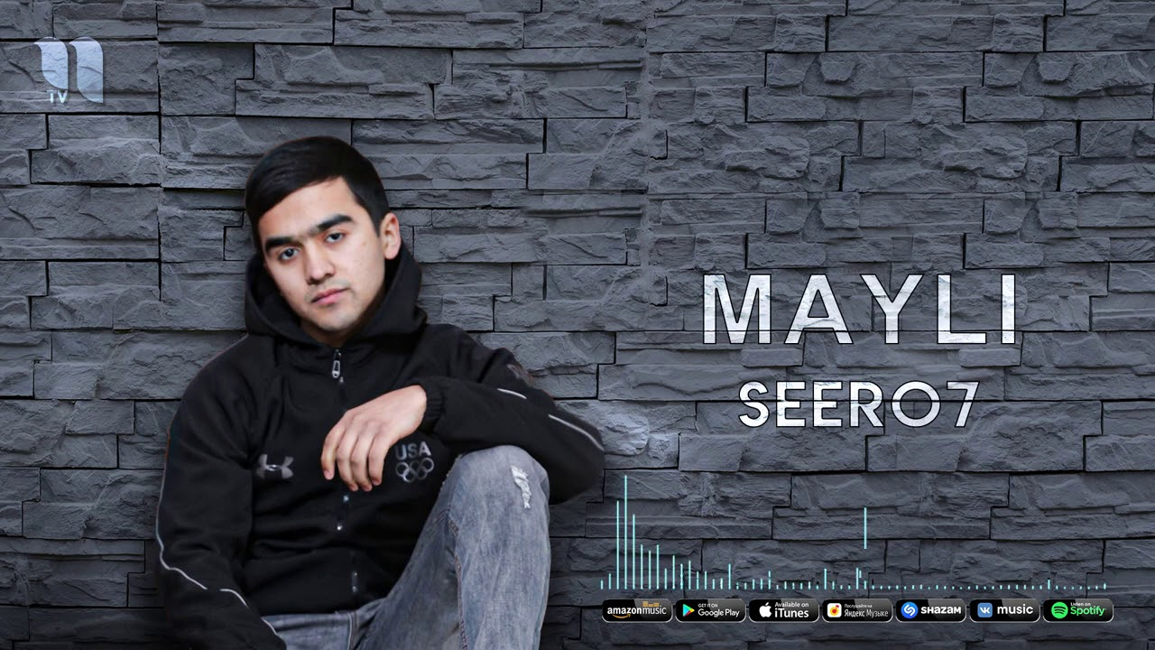 Seero7 - Mayli (Official Audio)