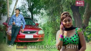 Video મારુ બગડી ગયું છે સેટીંગ | Premno Bazigar | Rakesh Barot |Latest Gujarati Dj Song 2017|Full HD Video download MP3, 3GP, MP4, WEBM, AVI, FLV Juli 2018