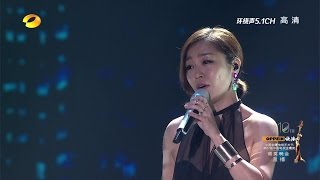 Lena Park (박정현) - My Wish (마음으로만;只在心里) @ 2014.10.12 Live (HunanTV)China Golden Eagle TV Art Festival