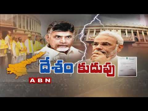 CM Chandrababu Naidu Counter To Pawan Kalyan Over Corruption Andhra Pradesh Comments | ABN