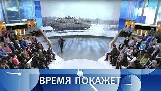 Экономика и оружие России. Время покажет. Выпуск от 07.02.2018