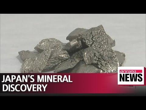 Huge Deposits Of Rare Earth Elements Found Near Japanese Island
