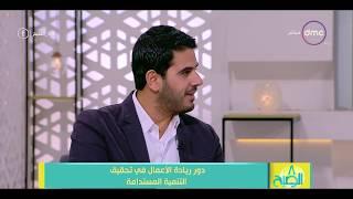 8 الصبح - محمد علاء