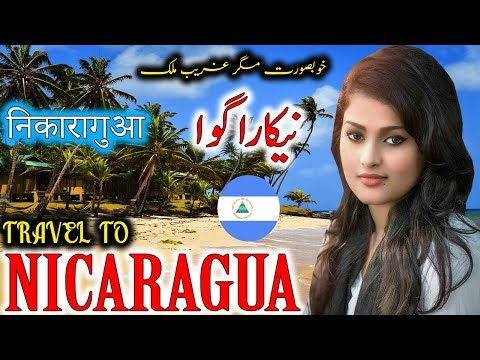 Travel to Nicaragua | Full History and Documentry About Nica