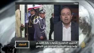 الحصاد- تحديات تنتظر الحكومة اللبنانية الجديدة
