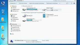 Windows 7 28  Копирование объектов на флешку