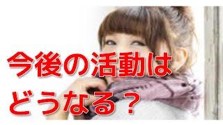 5日発売の「週刊アサヒ芸能」(徳間書店)が報じた、『ラブライブ!』声...