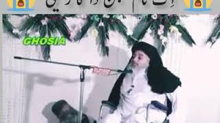 Allama Khadim Hussain Rizvi Bayan New Whatapp Status