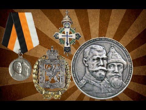 Рубль 1913 год (300 лет дому Романовых)