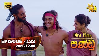 Maha Viru Pandu | Episode 122 | 2020-12-08 Thumbnail