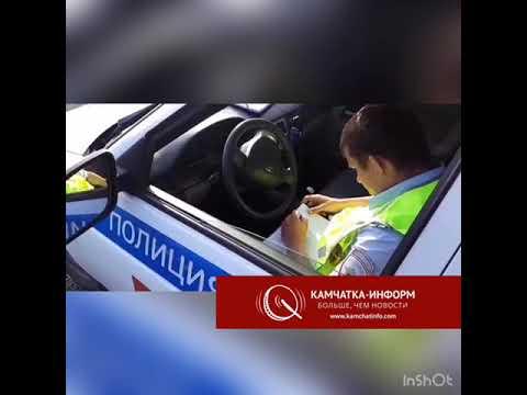 На Камчатке в ДТП погибла пенсионерка