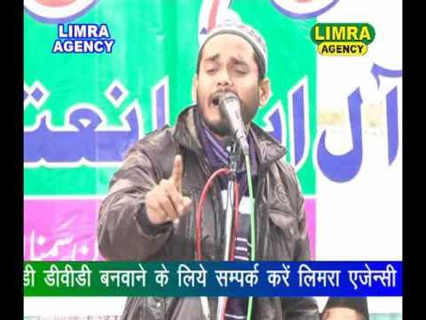 Mumtaz Tandvi Naya Kalam Kichocha Sharif HD India Lucknow