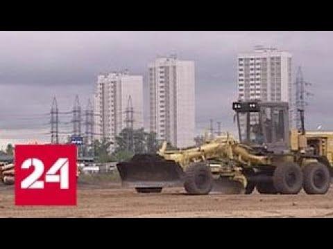 На территории бывшего Черкизовского рынка построят жилые дома - Россия 24